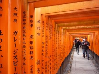 Kyoto_Inara
