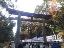Tokyo_Meiji1