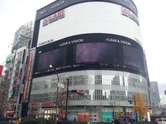 Tokyo_Shinjuku1